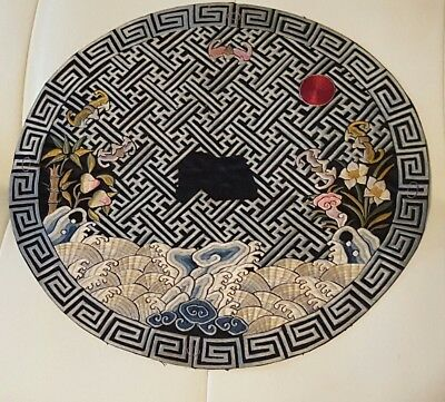 Vintage Antique Asian Oriental Embroidered Small Tapestry Silk Chinese round