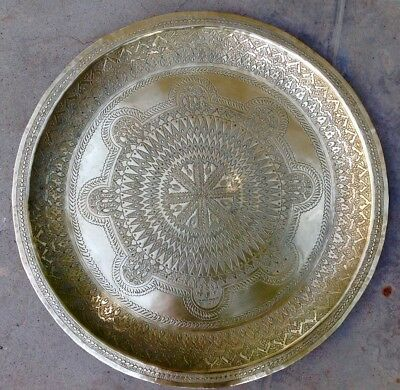 Vintage Islamic Middle Eastern Brass Tray