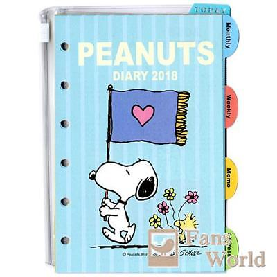 2018 Snoopy LV Agenda Refills Organizer Pages Flag Blue Sanrio Japan Made