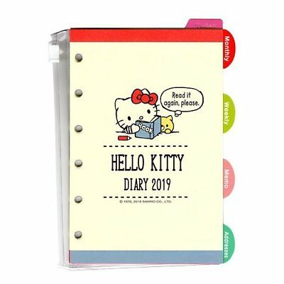 2018 Hello Kitty LV Agenda Refills Organizer Pages Bear Red Sanrio Made in Japan