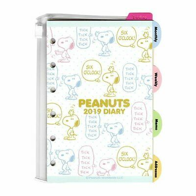 2018 Snoopy LV Agenda Refills Organizer Pages Music Blue Sanrio Made in Japan