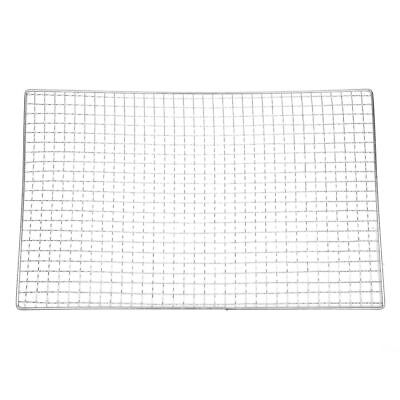 Metal Squares Holes Grilling Barbecue Wire Mesh 40cm x 25cm M8I0
