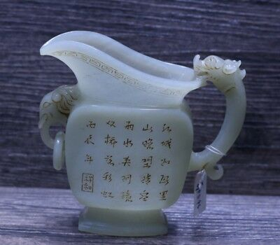 China Exquisite Hand-carved Text beast Elephant carving Hetian jade liquor cup