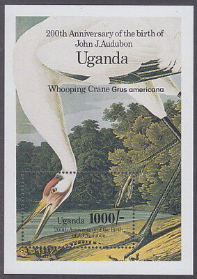 UGANDA - 1985 Birth Bicentenary of John J Audubon - 2nd issue MS - UM / MNH
