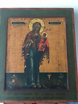 Antique Russian XIXc. Icon of Mary and Child. Hodegetria ( The Theotokos)