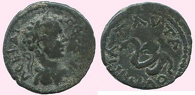Authentic ROMAN PROVINCIAL Coin 2,5 g/18 mm ANT1327.31US