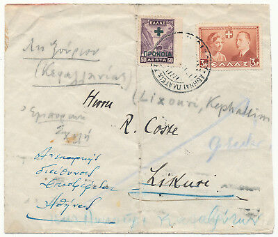 Greece Ελλασ # 555, C78 Cover Stray Letter (1938)