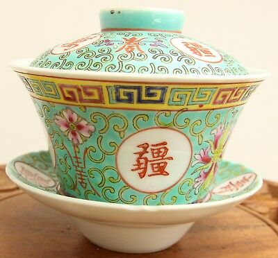 Chinese Antique  Porcelain Famille Verte Longevity Tea Set with Matching Spoon