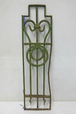 Antique Egyptian Architectural Wrought Iron Panel Grate (069)