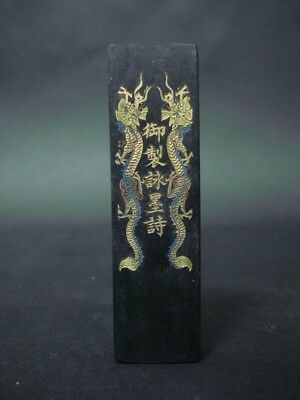 Fine Old Chinese Hand Carving Dragons Black Ink Stick