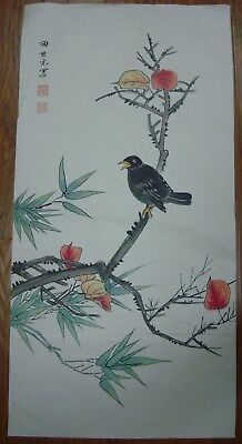 "Large Beautiful Old Chinese Hand Painting Bird ""TianShiGuang"" Marks"