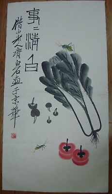 "Large Rare Old Chinese Paper Hand Painting Vegetables ""QiBaiShi"" Marks"