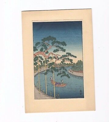 Early 1900's Japan Woodblock Print River, Boats, Very Nice Condition Postcard Sz