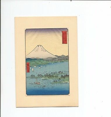 Early 1900's Japan Woodblock Print Mt. Fuji River, Boats Very Nice Postcard Size