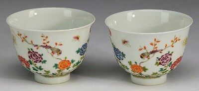 A pair of fine Chinese famille rose porcelain cups