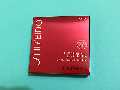 Shiseido Luminizing Satin Trio Eye Color/Eye Shadow .1oz/3g -- BRAND NEW!!