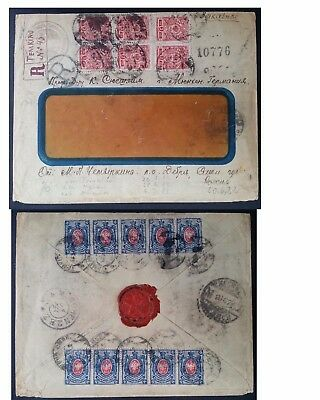 RARE 1922 Russia Registd Window Cover ties 16 Coat of Arms stamps canc Temkino