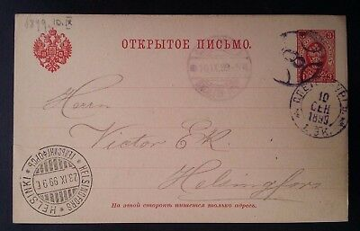 SCARCE 1899 Russia Postcard ties 3K stamp canc St Petersburg to Helskinki