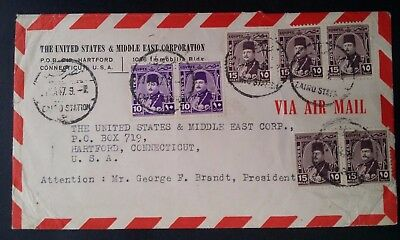 SCARCE 1947 Egypt Airmail Cover ties 7 King Farouk stamps canc Cairo Station