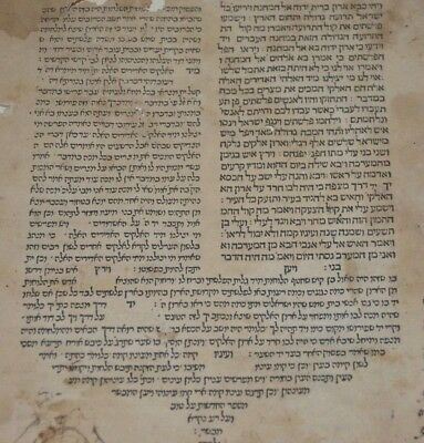 1486 incunabula Soncino Extremely rare Judaica Hebrew antique שמואל אינקונאבולה