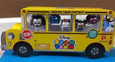 Unified Tsum District 5 Piece Metallic-Limited Edition
