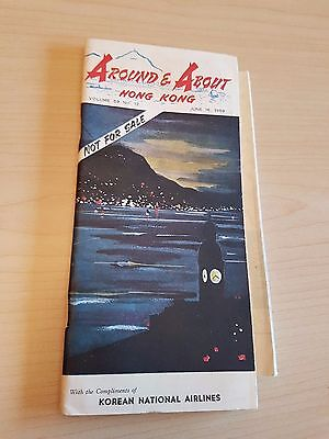 1959 Around & About Hong Kong Travel Tourism Booklet Brochure, With Fold Out Map