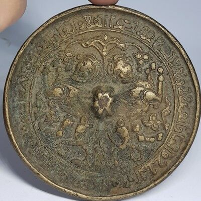 Old wonderful Islamic Mirror With All Writings & 2 Lion Angels #H