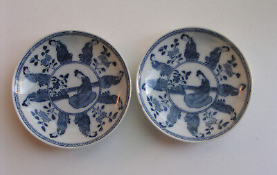 Antique Chinese Blue And White Porcelain Glazed Enamel Pottery Pair Of Bowls