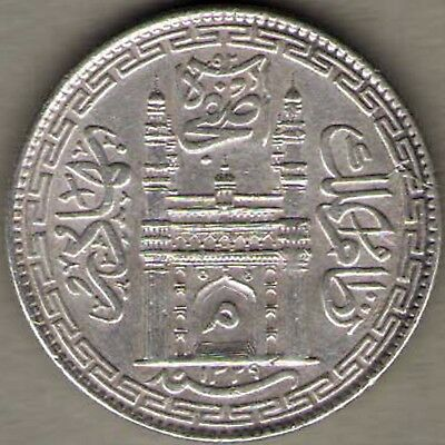 Hyderabad-State-Ah-1329-One-Rupee-'mim'-In-Doorway-Silver-Coin-Ex-Rare-Coin