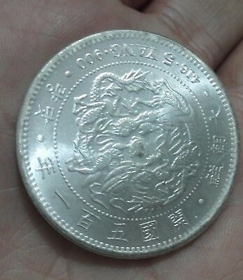 Super Rare Coin - Collection 1892 Korea silver coin 5 yang Sliver coins -5