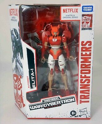 TransFormers PROTECTOBOT GROOVE Legend Class Combiner Wars HASBRO Figure NEW