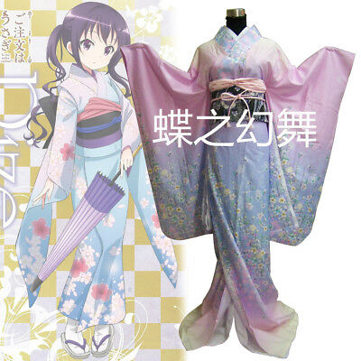 Japanese Furisode Kimono Women Ombre Floral Long Traditional Cosplay Costume