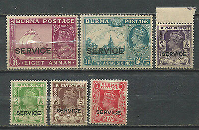 Burma 1946 Officials small MNH collection