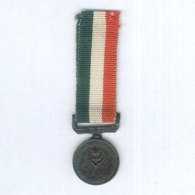 Miniature Medal of the I.C.S.C. for Indo-China 1954-1974