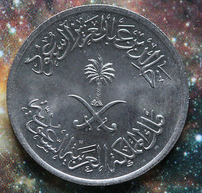Saudi Arabia 1979 25 halala national arms-Foreign coin