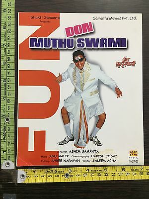 Don Muthu Swami 2008 Cinema Bollywood Song Book Mithun Film India #14007
