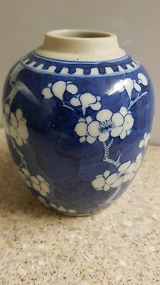 Small antique Chinese Ginger Jar