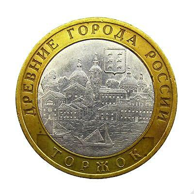 N114 Russia 10 rubles 2006 Torzhok (Ancient Towns) XF coin $0.01 FREE SHIPPING!