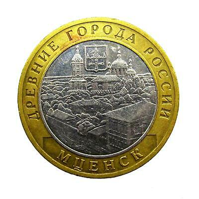 N113 Russia 10 rubles 2005 Mcensk (Ancient Towns) XF coin $0.01 FREE SHIPPING!
