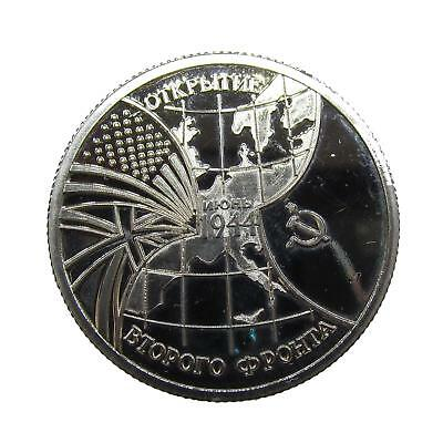 N169 Russia 3 rubles 1994 The Opening of the 2nd Front proof 0.01 FREE SHIPPING!