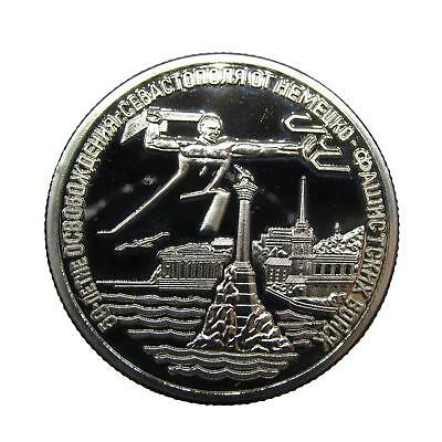 N170 Russia 3 rubles 1994 The Liberation of Sevastopol proof 0.01 FREE SHIPPING!