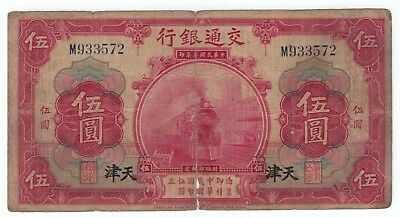 1914 Bank of Communications China $5 Yuan - Tientsin -  Scarce