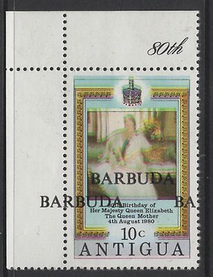 Caribbean Stamps Barbuda 1980 Queen Mother 80th Birthday Ms Mnh Um Unmounted Mint Never Hinged