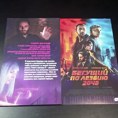Blade Runner 2049 Ford Gosling 2017 Movie Mini Poster Flyer Ad Chirashi