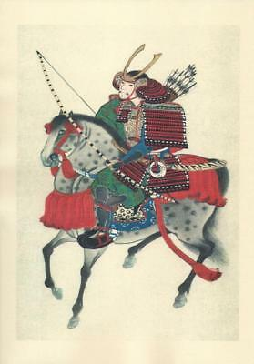 Japanese Reproduction Woodblock Print Warrior b2 Printed on A4 Parchment Paper