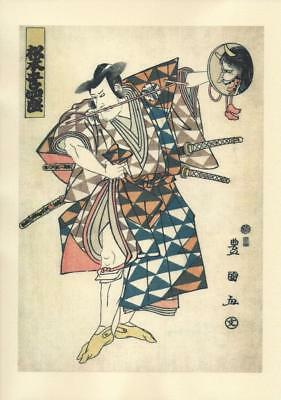 Japanese Reproduction Woodblock Print Warrior b8 Printed on A4 Parchment Paper