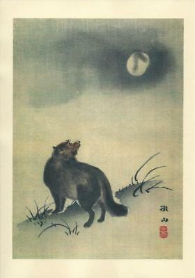 Japanese Reproduction Woodblock Wolf Looking at the Moon  on A4 Parchment Paper