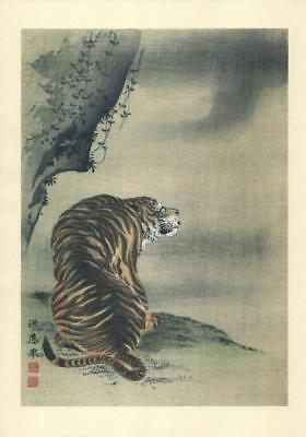 Japanese Reproduction Woodblock Tiger Sitting by a Tree on A4 Parchment Paper