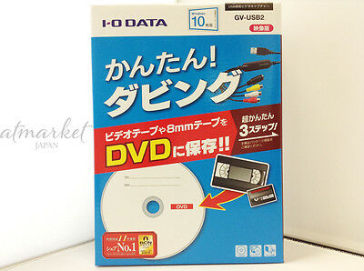 IO DATA GV-USB USB connection video capture 2 Japan Import NEW F/S