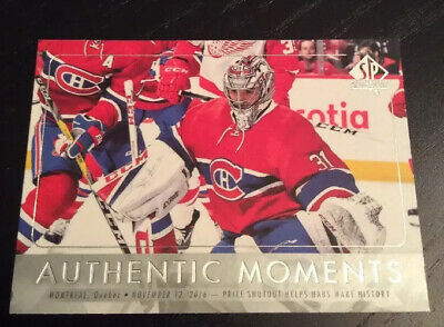 2016-17 Upper Deck Sp Authentic Moments Carey Price Montreal Canadiens! #110